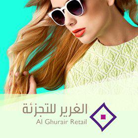 Al Ghurair Retail