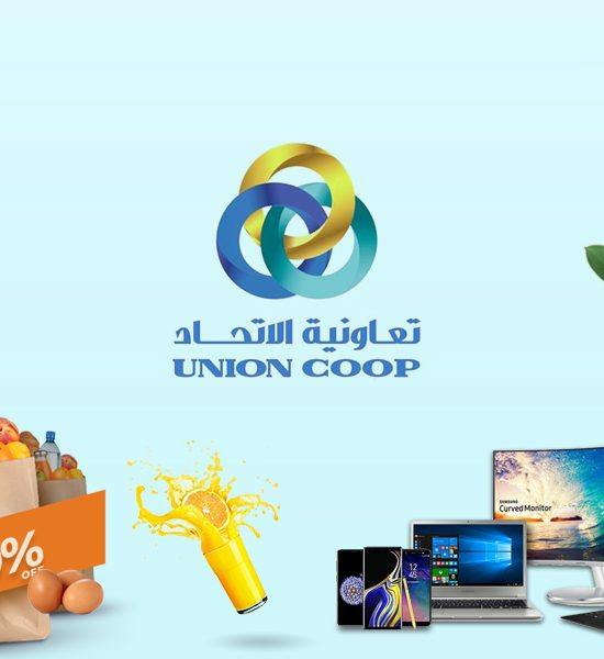 Union Coop - Magento Ecommerce Website - Element8