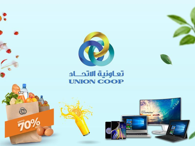 Union Coop - Magento Ecommerce Website - Element8