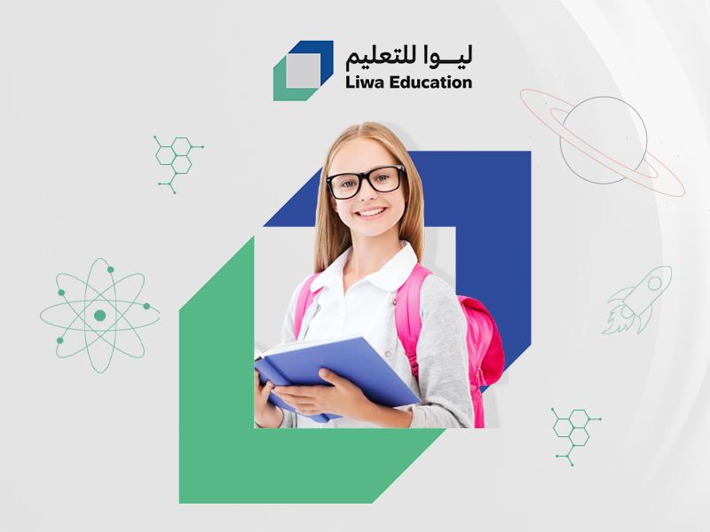 Liwa Education | Website Design and Web Development By Element8 Dubai